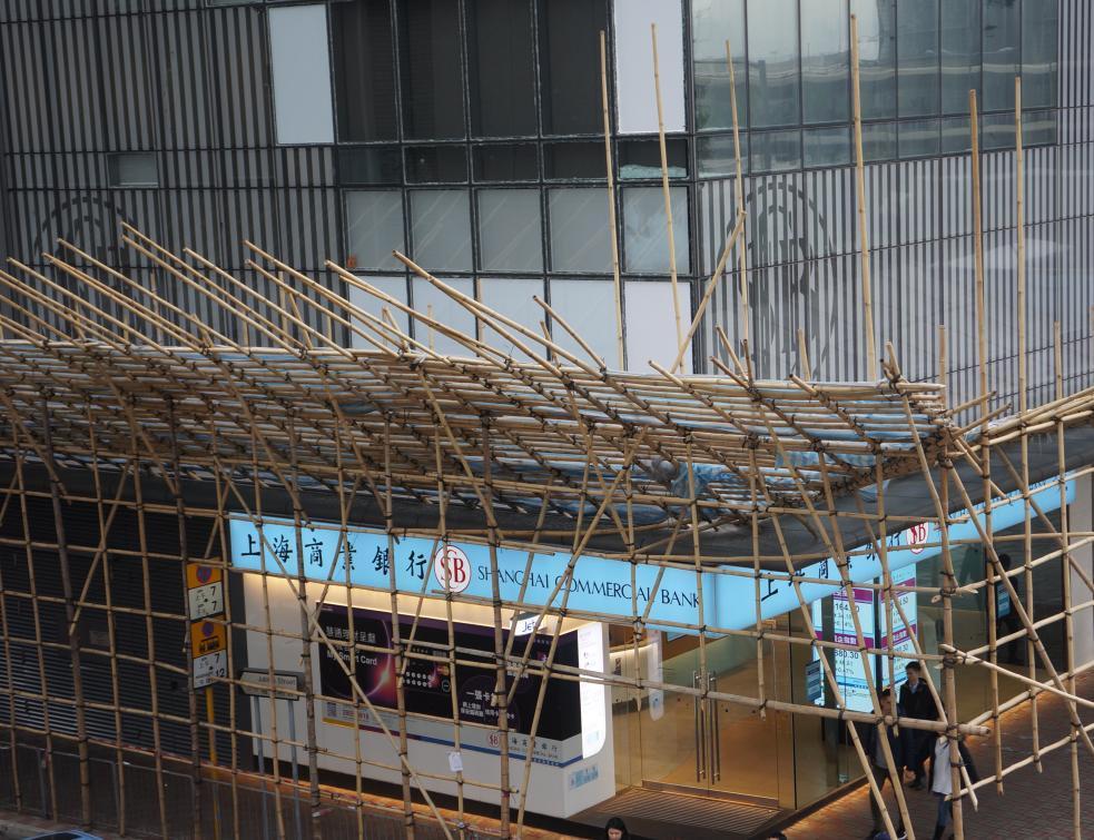 Echafaudage en bambou